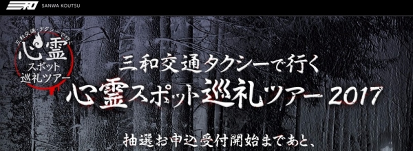 screenshot_2017-07-01_203-59-2424.jpeg