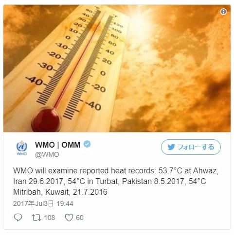 【WMO】イランで「53.7℃」を記録…東半球観測史上最高温度