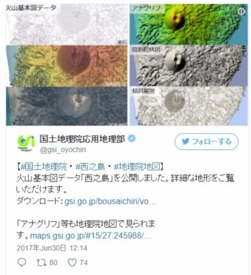 screenshot_2017-07-07_201-23-0024.jpeg