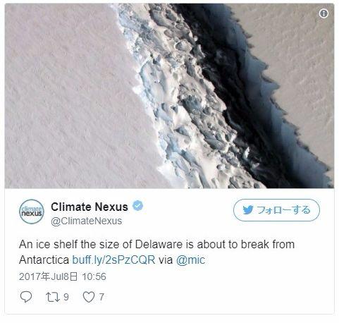 【ラーセン棚氷】南極の巨大氷棚の亀裂が拡大…世界最大級の氷山になる可能性
