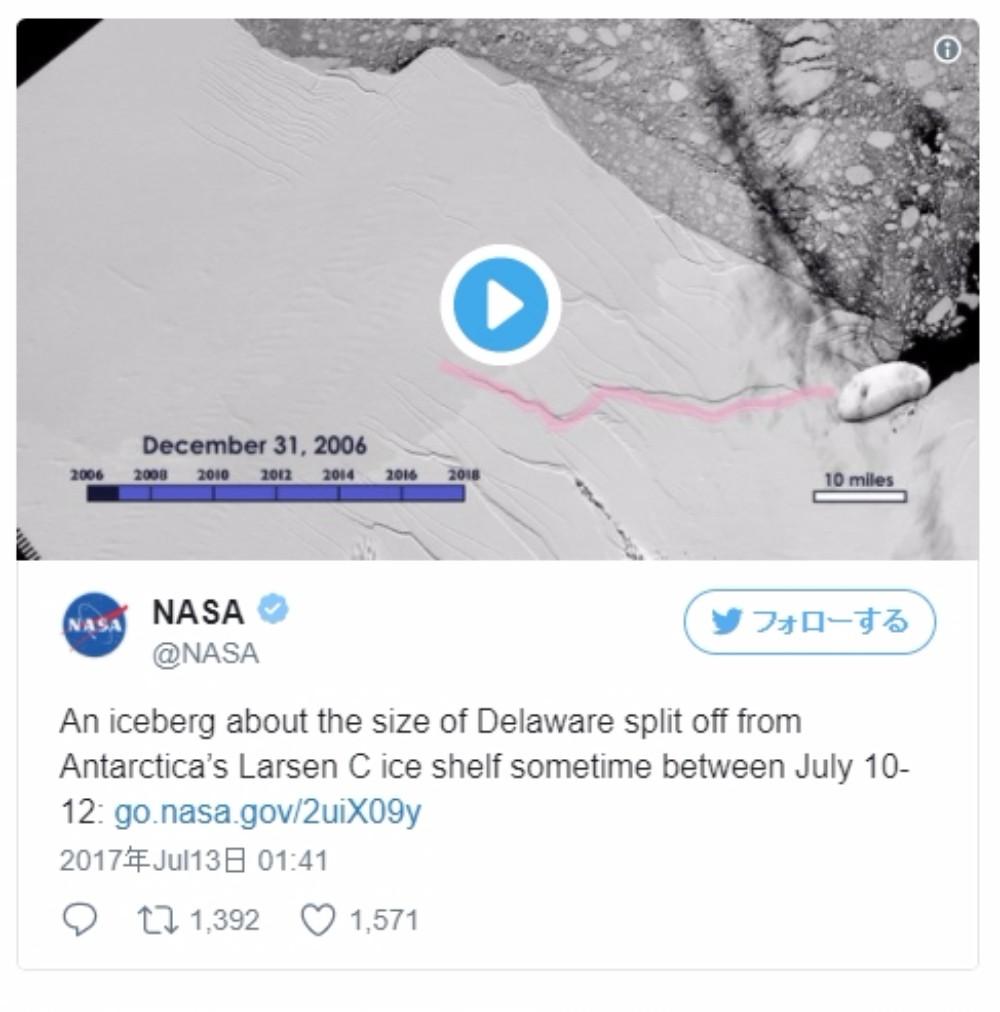 【ラーセンC】南極の棚氷から史上最大級「1兆トン」の氷山が分離