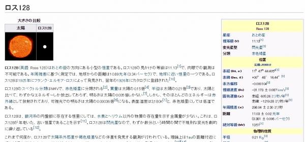 screenshot_2017-07-21_202-44-3424.jpeg