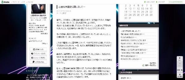 screenshot_2017-07-23_201-58-4024.jpeg