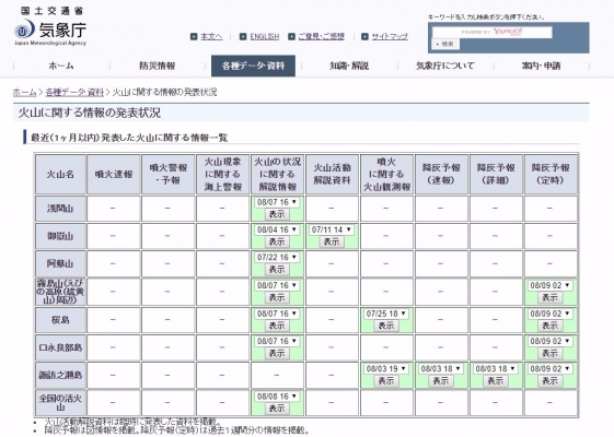 screenshot_2017-08-09_203-09-3824.jpeg