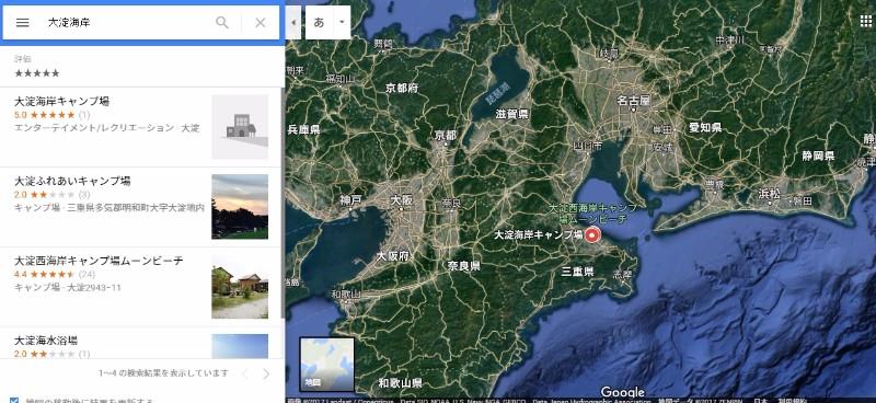 【前兆】三重県にある大淀海岸の砂浜にタイなどの魚「数100匹」が打ち上がる…原因は不明
