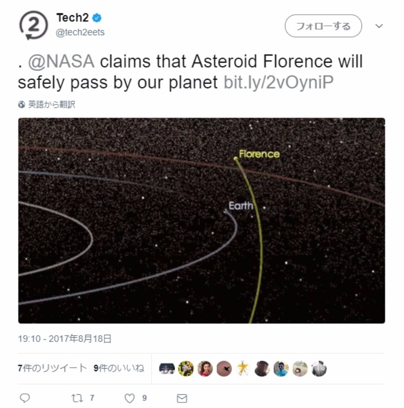 NASA「9月1日に巨大小惑星『3122 フローレンス』が地球に接近し通過します」…トカナ「ガチで衝突して人類滅亡!」