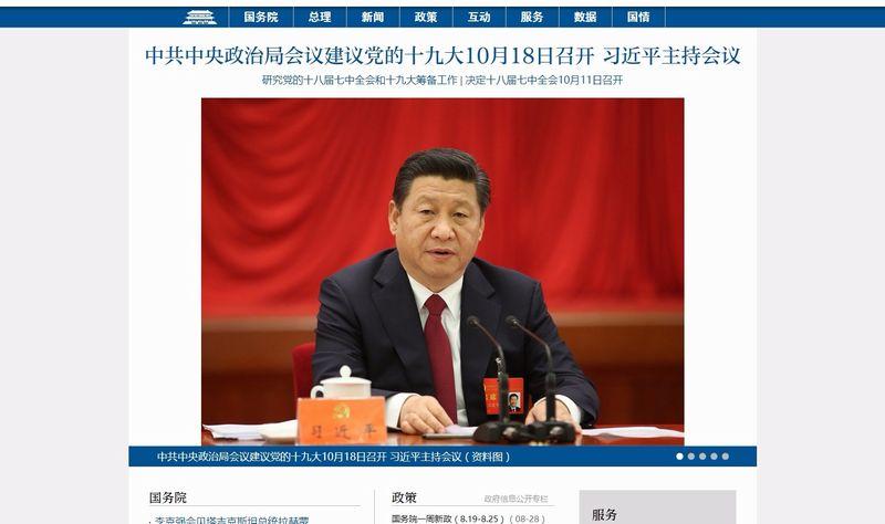 【トカナ】宇宙人は中国政府を支援している!有名雑誌編集者が暴露!
