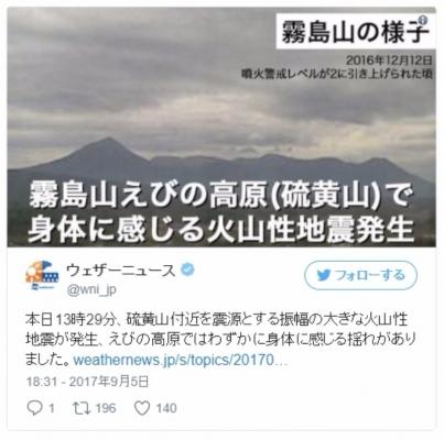screenshot_2017-09-06_200-25-5724.jpeg