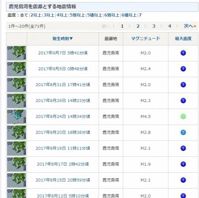 screenshot_2017-09-12_201-29-0024.jpeg