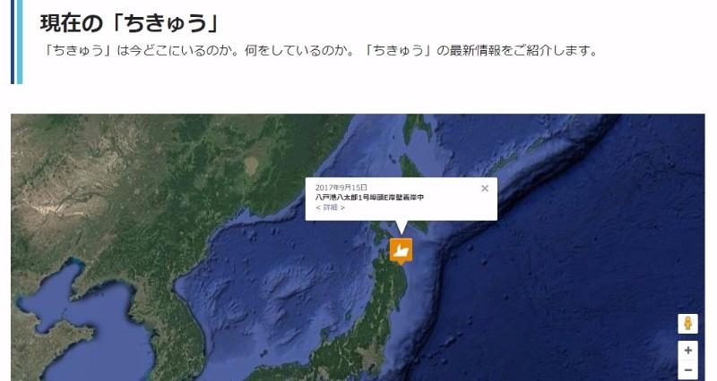 【ちきゅう】世界初「マントル」を直接掘削するぞ!16日からハワイ沖で事前調査開始