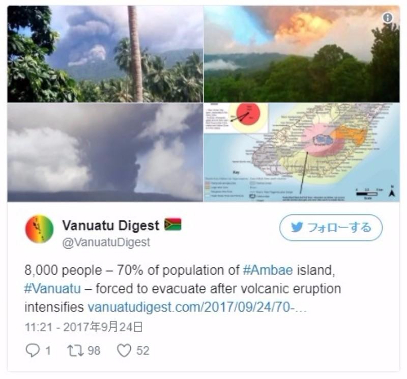 【法則】バヌアツにあるアオーバ島での火山噴火が激化!島民5000人が避難