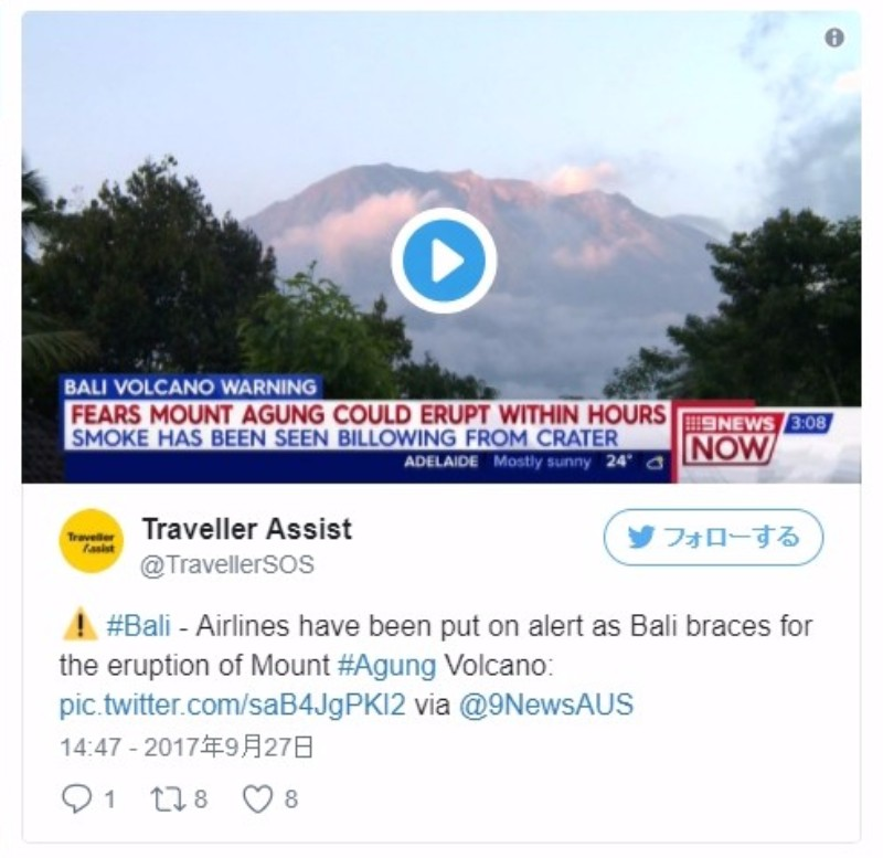 インドネシア・バリ島でアグン山がいよいよ大噴火のおそれ、マグマが上昇…旅行のキャンセルも急増 「8割が取りやめ」
