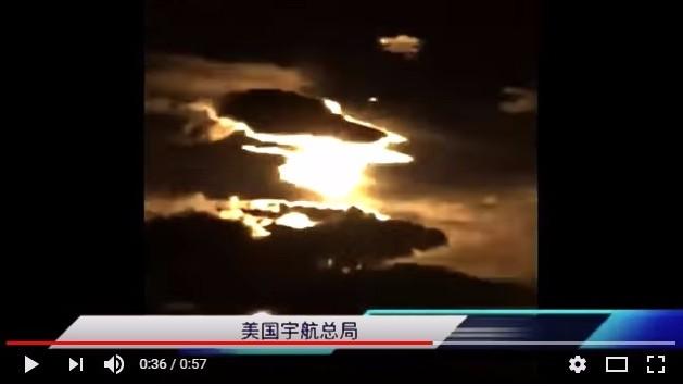 【NASA】中国に隕石が落下…小惑星が爆発し地震も発生