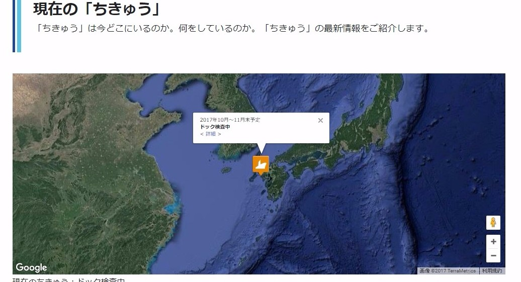 【JAMSTEC】青森県八戸市沖合の海底下2000mでちきゅうの探査により「微生物群」を発見