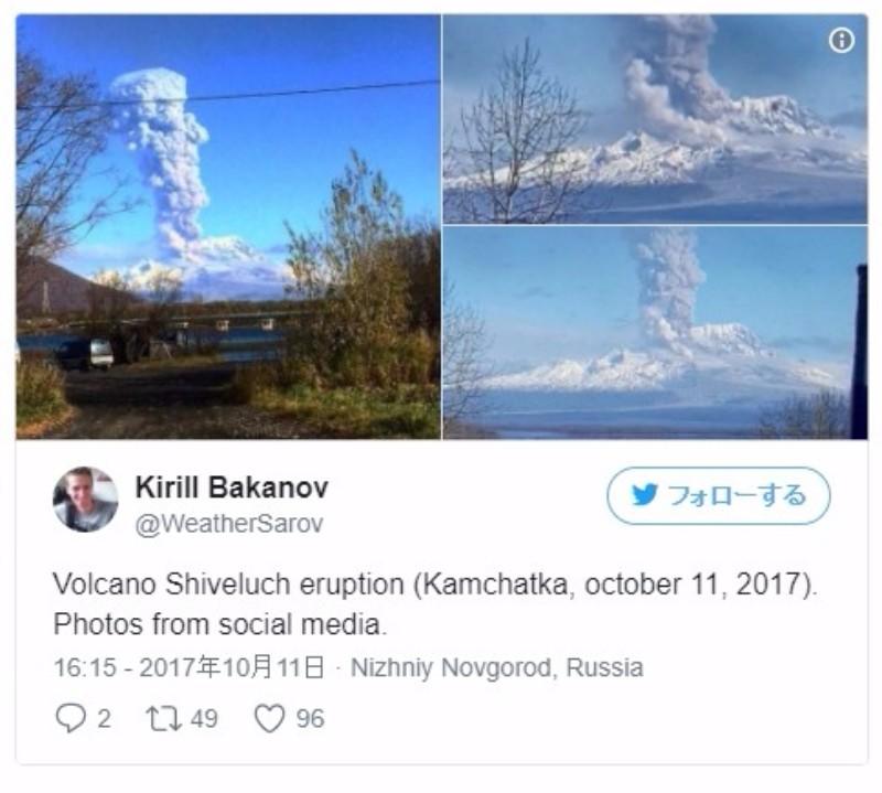 【ロシア】カムチャツカ・シベルチ山が噴火…噴煙を10000メートルに達する!