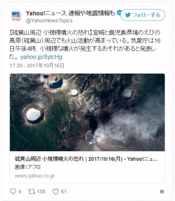 screenshot_2017-10-17_203-04-52-74924.jpeg