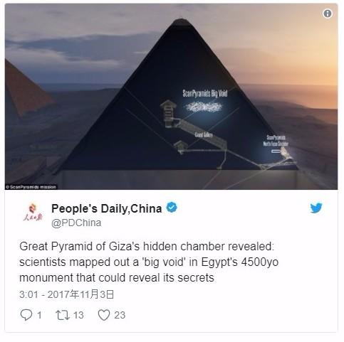 【エジプト】クフ王のピラミッドの内部に「謎の巨大空間」が見つかる!