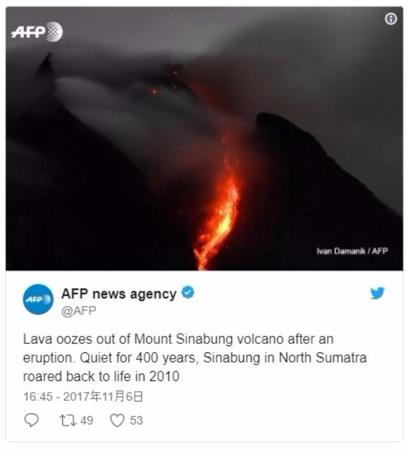 【インドネシア】活発な火山活動続くシナブン山、溶岩を噴出