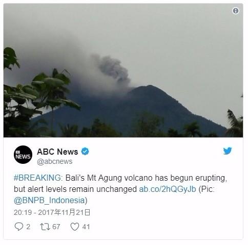 【インドネシア】バリ島にあるアグン山が「54年ぶり」に小規模噴火