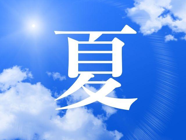 【暑い】岐阜の高山で気温33度超…108年ぶりに観測史上最も高い5月の最高気温を更新