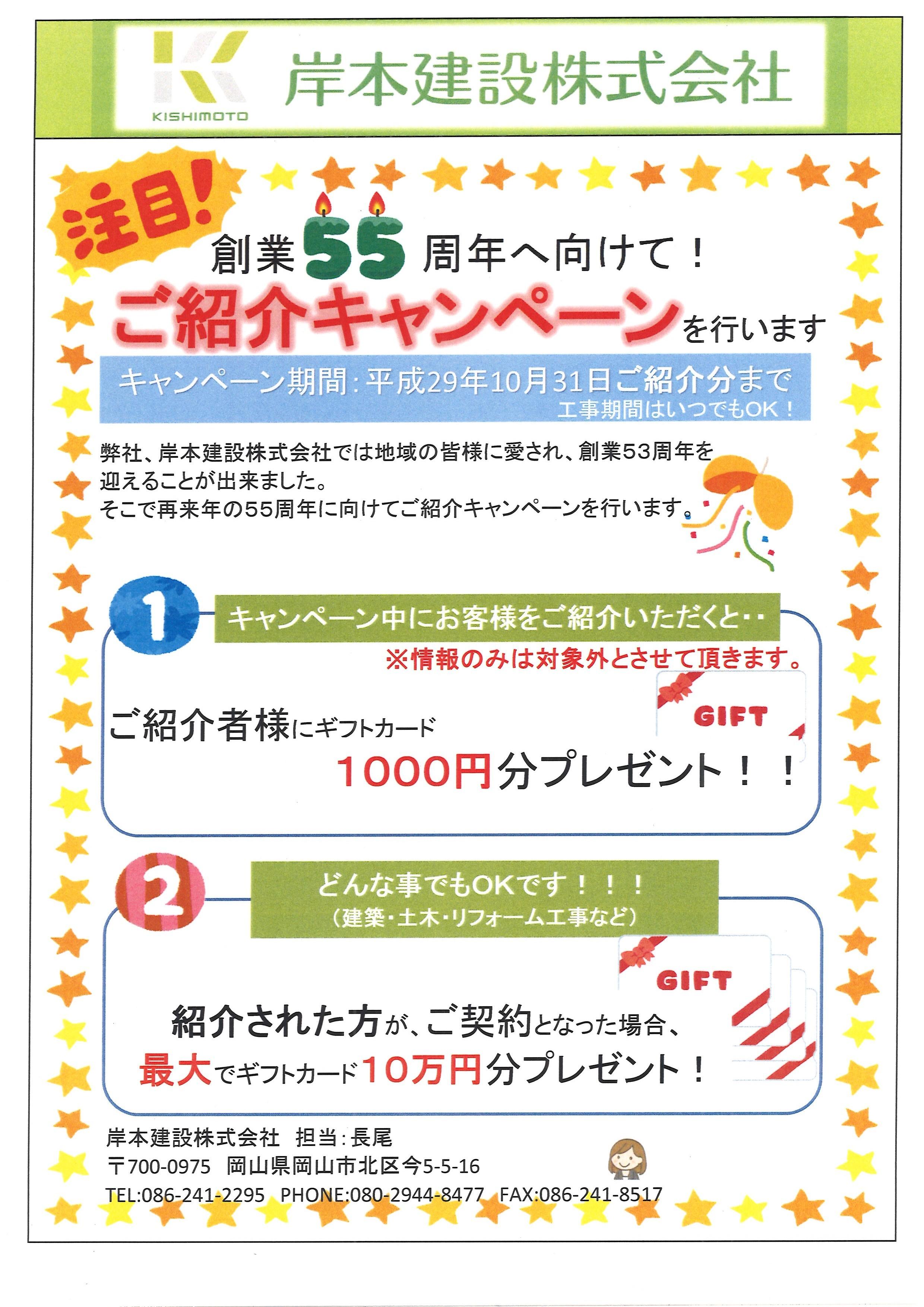 20170819160034_00001.jpg