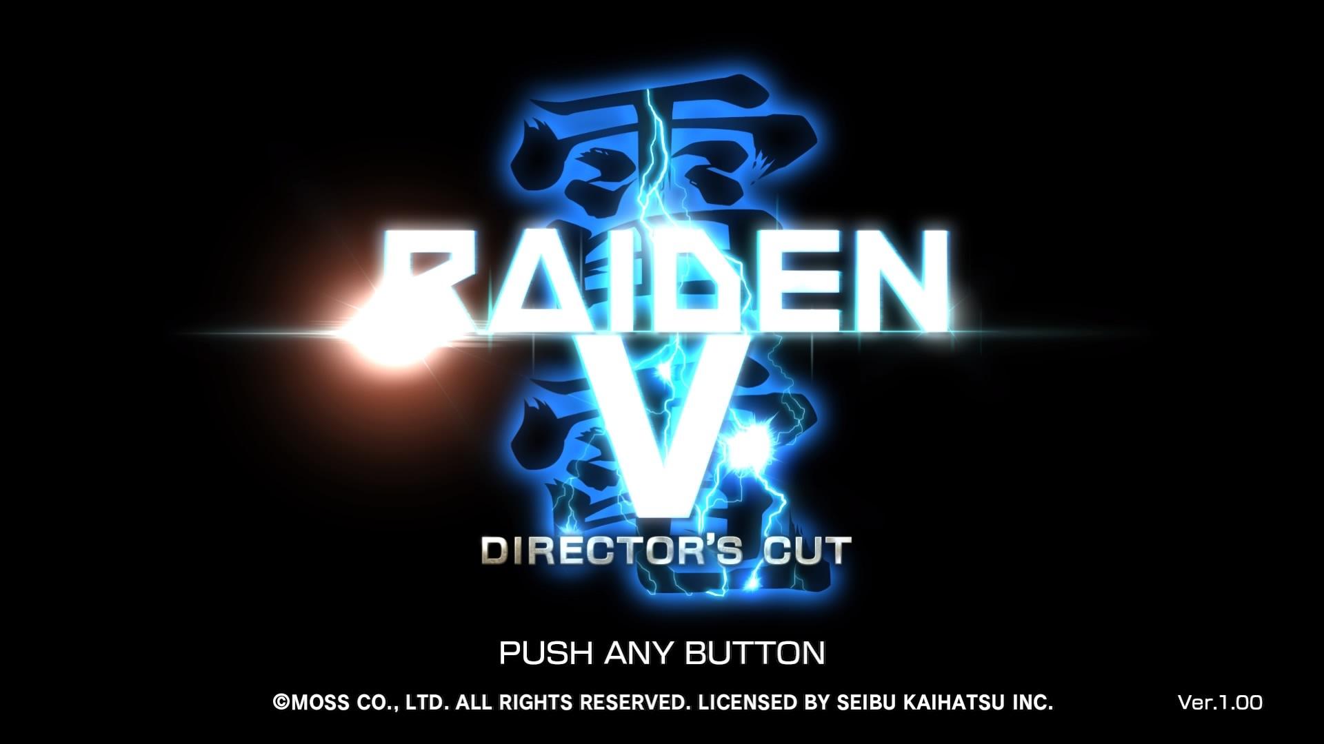 雷電V Directors Cut_20170928224232