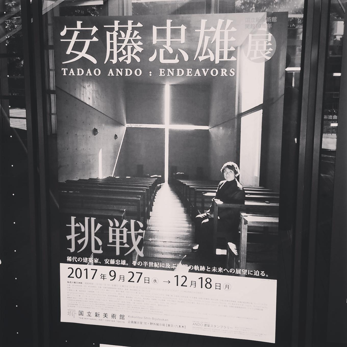20171029_3.jpg