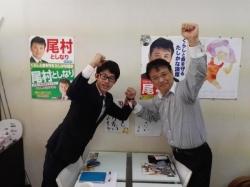 岩田候補とともに