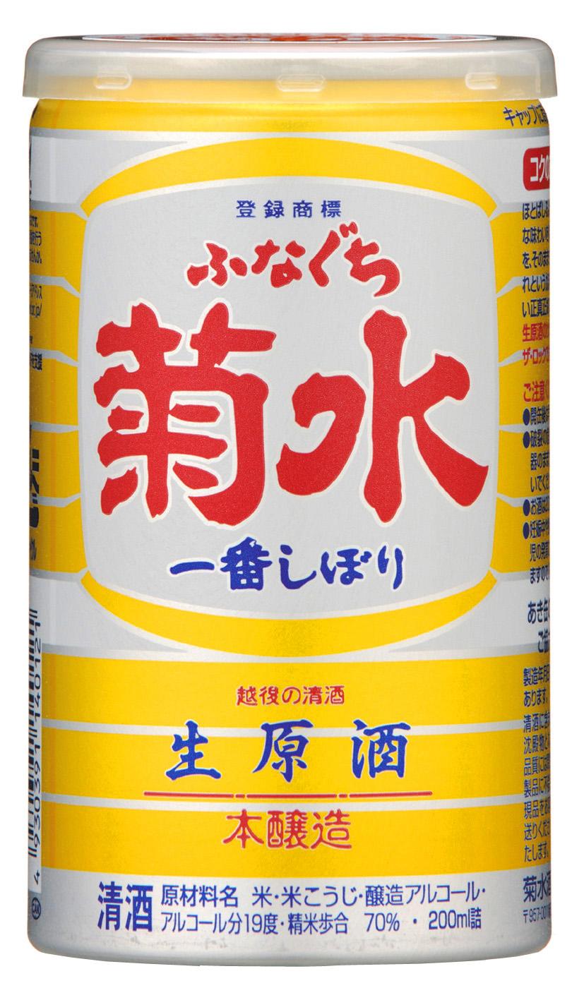 ワイ貧乏呑兵衛、日本酒に合うコスパ最強のおつまみを発見する