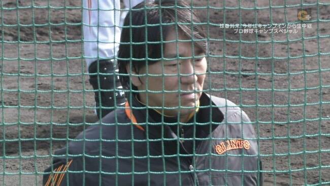 大田を見たときの松井の顔