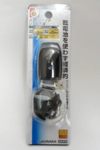 DSC02438.jpg