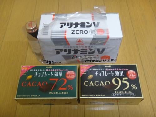 DSC07645_convert_20171117181437.jpg