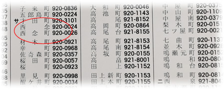 171010_1.jpg