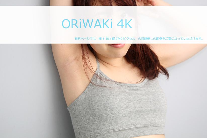 IMG_7175-sachi-sam.jpg