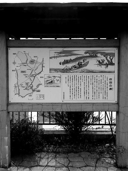 suitanowatashiDCIM0013