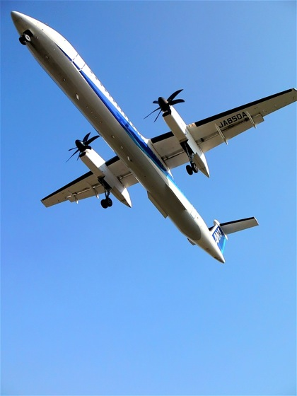 airplaneDCIM0369.jpg