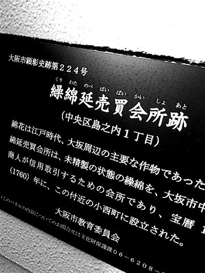 kuriwatanobebaibaiDSC_0036.jpg