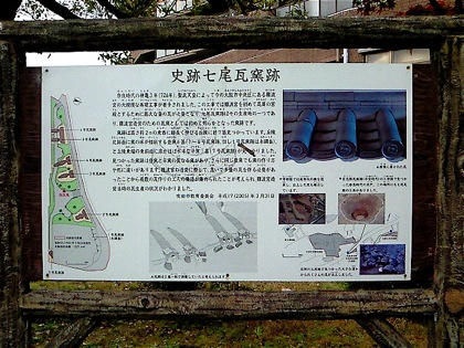 nanaogayousekiNEC_0277.jpg