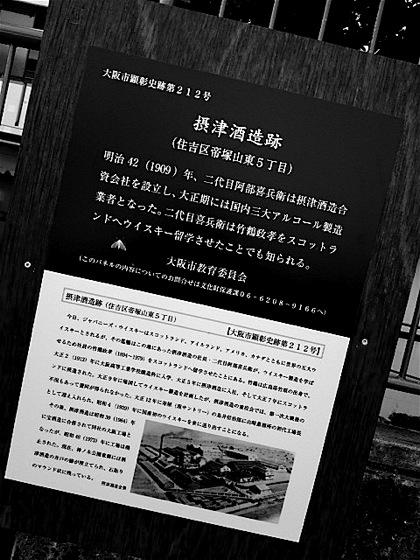 settsushuzoDSC_0194.jpg