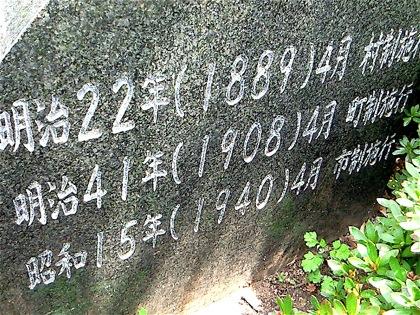 suitashiseiNEC_0405.jpg