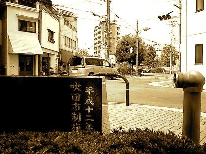 suitashiseiNEC_0408.jpg
