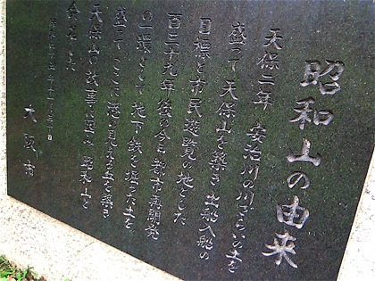 syouwazanNEC_0038.jpg