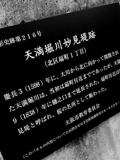 tenmaborigawaDCIM0933.jpg