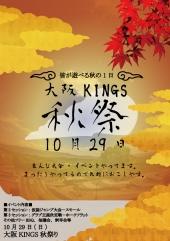 fall_festival2017.jpg