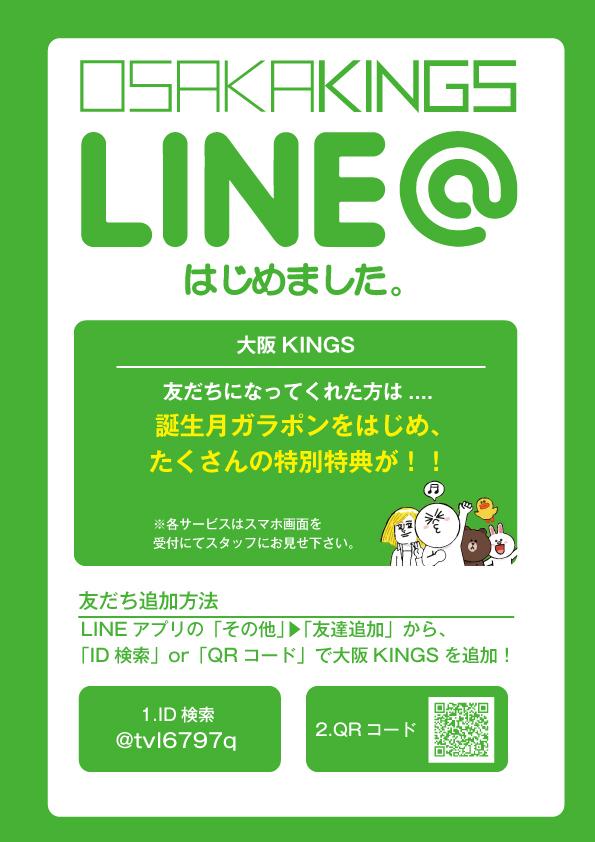 pop_line@_big.jpg