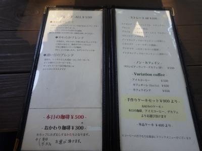 IMGP6638.jpg