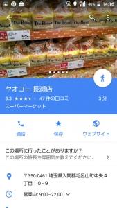 Screenshot_20170903-141619.jpg