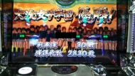 DSC_0140_201710251905075ed.jpg