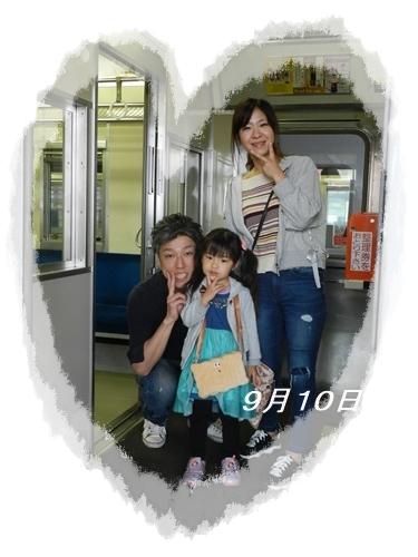愛別キノコ祭 初列車