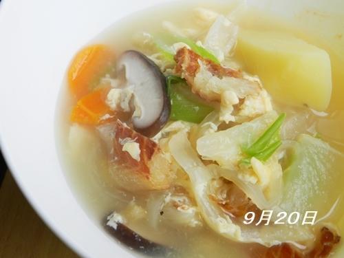 干しタラのスープ
